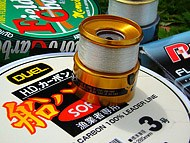 Fluorocarbon do spinningu. Duel Soft vs. Momoi Field Chaser